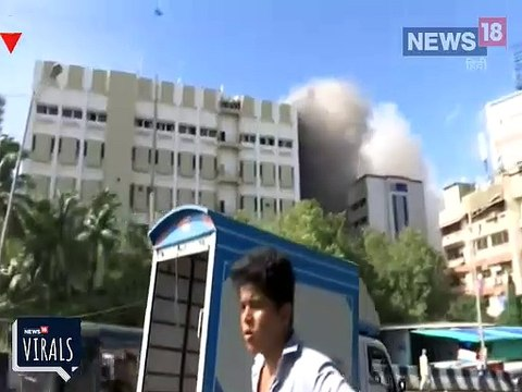 VIDEO: MTNL की इमारत में भीषण आग, पहुंची फायर ब्रिगेड की 31 गाड़ियां