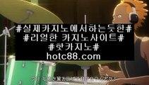 서울카지노(hotc88.com)서울카지노