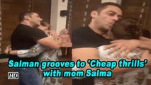 Salman grooves to 'Cheap thrills' with mom Salma