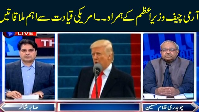 The Reporters | Sabir Shakir | ARYNews | 22nd July 2019