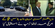 Special Video of PM Imran Khan Welcome at White House