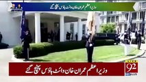 See How American President Donald Trump Welcomes PM Imran Khan In White House
