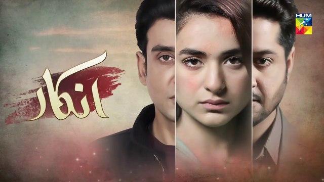 Inkaar Epi 20 HUM TV Drama 22 July 2019