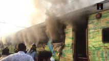 AC Coach Of Pune Nagpur Train Caught Fire At Pune Station