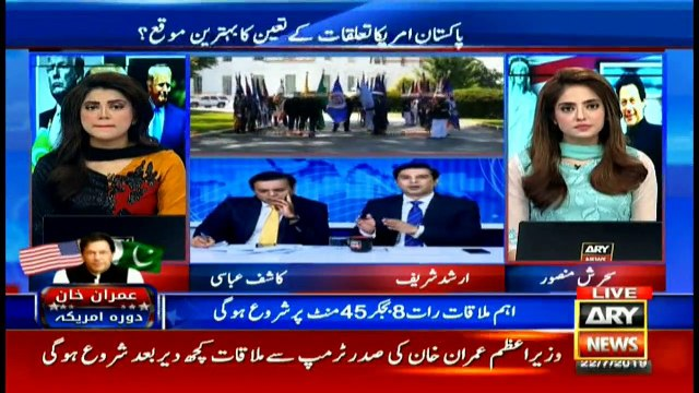 PM Khan meets President Donald Trump - Special Transmission 8Pm To 9Pm