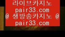 바카라이기는방법  コ 위더스 호텔     https://jasjinju.blogspot.com   위더스 호텔  コ  바카라이기는방법