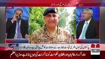 President Trump Ke Lie Sabse Important Is Waqt Re Election me Jeetna Hai.. Amir Mateen