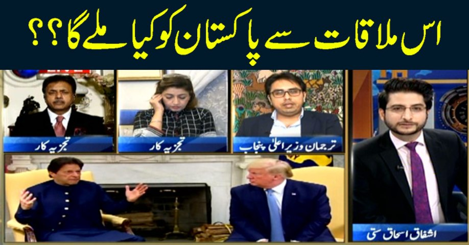 11th Hour |  Ashfaque Ishaque Sattii | ARYNews | 22nd July 2019