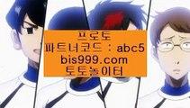 엠폴리FC//파워볼재테크✨재테크파워볼✨파워볼총판✨파워볼자동배팅///파트너코드: abc5//bis999.com엠폴리FC