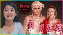 Naira To Know About Kartik's Enagagement, Kartik Is Missing Naira | Yeh Rishta Kya Kehlata Hai
