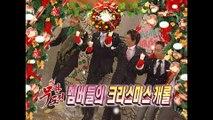무리한 도전 8회 #1 ★무한도전 2기★ infinite challenge ep.8