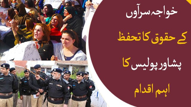 Protecting the rights of transgender, Peshawar Police main target