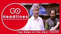 Top News Headlines of the Hour (23 July, 12:30 PM)