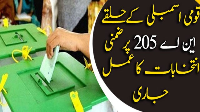 Ghotki heads to polls for NA-205 election