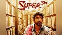 Super 30 day 11 Box Office Collection : Hrithik Roshan | Mrunal Thakur | Pankaj Tripathi |FilmiBeat