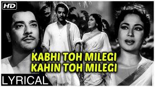 Kabhi Toh Milegi Kahin Toh Milegi | Lyrical Song | Aarti 1962 | Lata Mangeshkar Songs | Meena Kumari