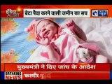 INDIA ALERT