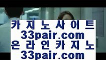 랜딩카지노  ㎬  슬롯머신 - 6637cz.com -  슬롯머신  ㎬  랜딩카지노