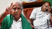 Karnataka crisis: आखिरकार गिर गई Kumarswamy Government | वनइंडिया हिंदी