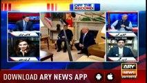 Off The Record   Kashif Abbasi   ARYNews   23 July 2019