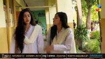 Main Khwab Bunti Hon Episode #22 HUM TV Drama 6 August 2019 - video