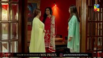 Mein Na Janoo Episode 2 HUM TV Drama - 23 July 2019