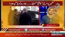 Kia Ye Pakistan Ki Aik Bohat Bari Kamyabi Hai Kay American Saddar Nay Kashmir Ki Dehshatgardi Ka Bhi Zikar Kia...-Asma Shirazi