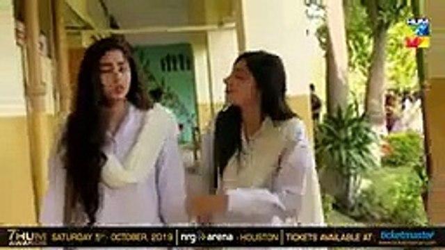 Main Khwab Bunti Hon Episode #12 HUM TV Drama 23 July 2019