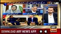 11th Hour   Waseem Badami   ARYNews   23 July 2019