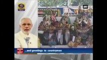 Mann Ki Baat -  PM Modi Greets Nation On Occasion Of Eid, Jagannath Yatra