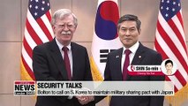 Bolton holds talks with S. Korean counterpart on Japan's trade restrictions
