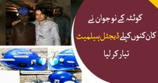 Young man from Quetta designs a digital helmet for miners