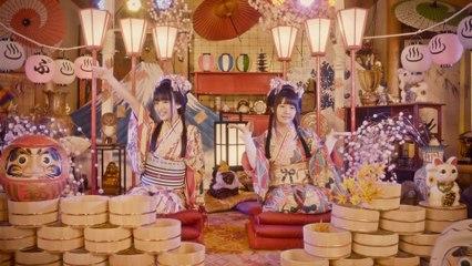 Petit Milady - Hakone Hakoiri Musume