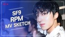 [Pops in Seoul] RPM ! SF9(에스에프나인)'s MV Shooting Sketch