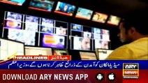 Headlines ARYNews 1200  24th July 2019