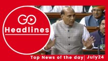 Top News Headlines of the Hour (24 July, 2:10 PM)