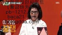 pb-1212.com♠♠온라인마이다스§필리핀온라인§pb-1212.com§pb-1212.com§pb-1212.com§pb-1212.com§pb-1212.com§pb-1212.com§pb-1212.com§추억의바카라§♠♠pb-1212.com