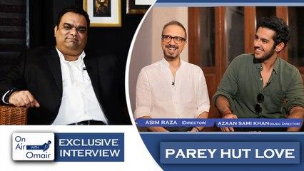 Omair Alavi Ft. Asim Raza - Exclusive interview Parey Hut Love
