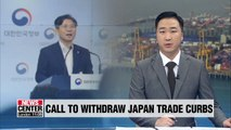 S. Korea strongly urges Japan to withdraw all export curbs, refutes Tokyo's claims one by one