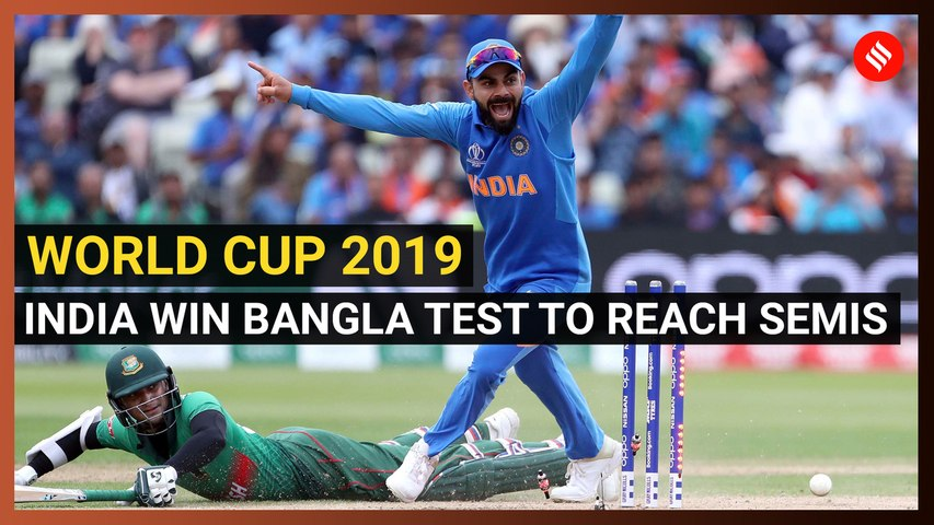 World Cup 2019: India beat Bangladesh by 28 runs