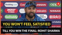 My job is to keep my head straight and get my team to the finishing line: Rohit Sharma