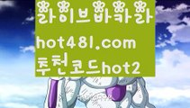 『카지노 가입쿠폰』【 hot481.com】 ⋟【추천코드hot2】♂️akdlektmzkwlsh- ( ↗【hot481 추천코드hot2 】↗) 성인놀이터  슈퍼카지노× 마이다스× 카지노사이트 ×모바일바카라 카지노추천온라인카지노♂️『카지노 가입쿠폰』【 hot481.com】 ⋟【추천코드hot2】