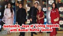 Jeetendra, Jaya Prada attend Shemaroo's 'Living legends with Komal Nahta' launch