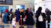 بدء دخول السوريين عبر معبر باب الهوى لقضاء عطلة عيد الأضحى - سوريا