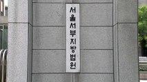 보험금 노리고 기도원 불 지른 목사, 징역 2년 / YTN