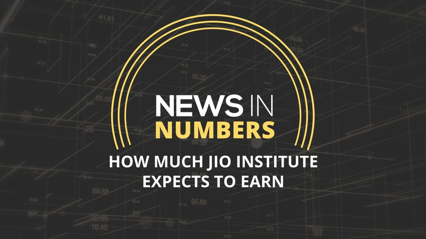 What the Jio institute is expected to earn in its first year: News in Numbers