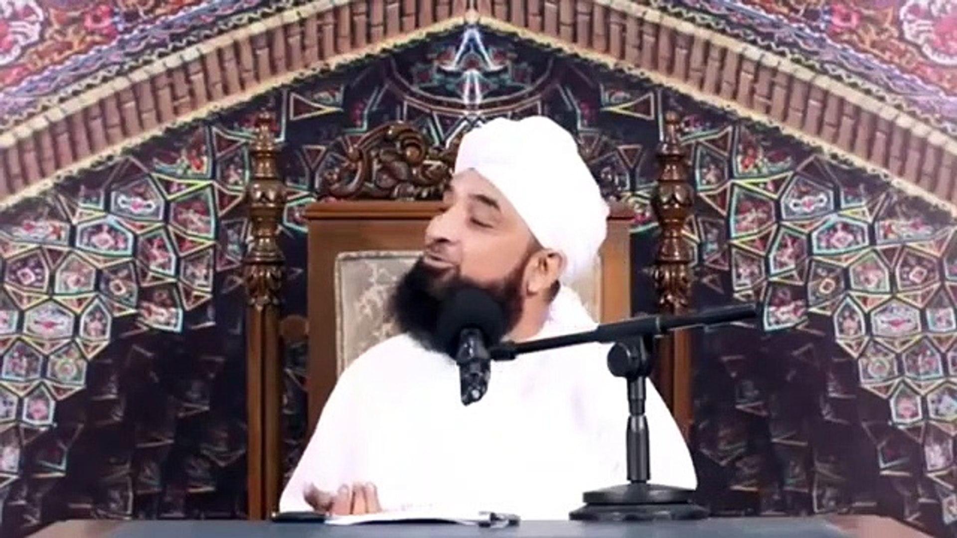 Rizk Main Barkat Ka Piyara Tareka - Maulana Saqib Raza Mustafai 28 February 2019 - Islamic Central