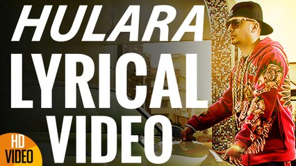J STAR | HULARA | LYRICAL | Full Official Music Video