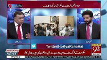 Arif Nizami's Analysis On The Meeting Between Government Delegation And Maulana Fazlur Rehman