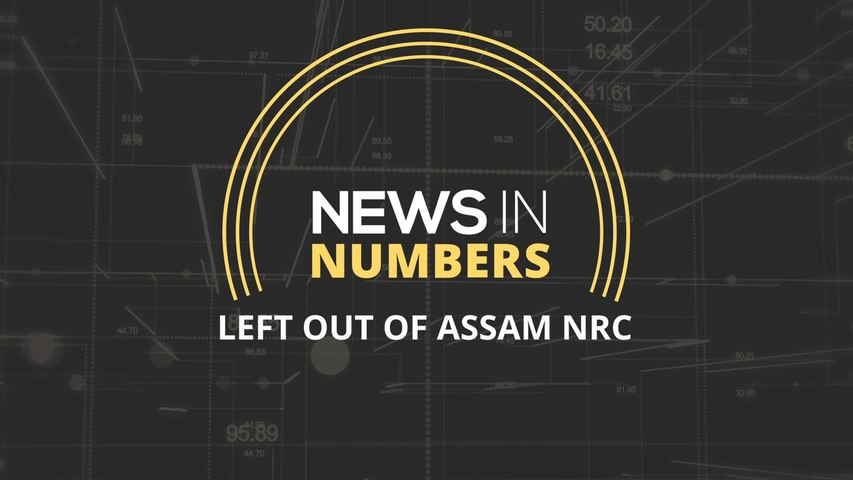 40 lakh people left out of Assam NRC: News in Numbers